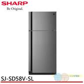 SHARP 夏普 自動除菌離子變頻雙門電冰箱 SJ-SD58V-SL 限區配送+基本安裝