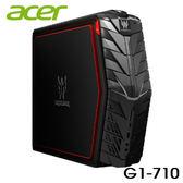 acer 宏碁 Predator G1-710 DG.E01TA.003 i7-6700 / GTX1080 8G / 32G DDR4 / 230W / Win10 套裝電腦