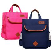 補習袋 小學生書袋補習袋中學生補課包手拎書袋美術袋學習袋兒童補習書袋 萬聖節