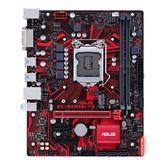 華碩 ASUS EX B250M-V5(M-ATX/1D/U3/M.2/註冊四年)【刷卡含稅價】