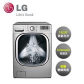 LG | 19KG 滾筒蒸氣洗脫烘 WiFi洗衣機 典雅銀 WD-S19TVC