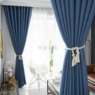 北歐ins灰色棉麻全遮光布客廳臥室飄窗簡約現代遮陽隔熱窗簾成品 快速出貨 YYS