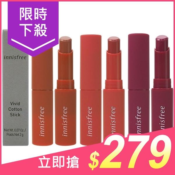 韓國 Innisfree 棉花糖混色霧面唇膏(2g) 款式可選【小三美日】原價$299