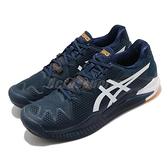 Asics 網球鞋 Gel-Resolution 8 Clay 紅土專用 深藍 男鞋 專業 穩定型 【ACS】 1041A076403