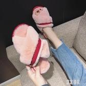 毛毛拖鞋女2019冬季韓版外穿棉拖平底防滑家居月子鞋 XN8713『東京潮流』