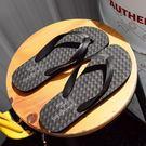 拖鞋 人字拖男夏橡膠防滑耐磨夾腳越南沙灘拖鞋防臭黑色時尚外穿潮涼拖