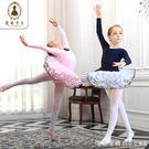 兒童舞蹈服長袖女童芭蕾舞裙演出服幼兒秋冬...