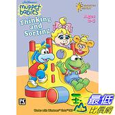 [106美國暢銷兒童軟體] Muppet Babies Thinking and Sorting Software