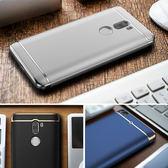 小米5s Plus 紅米Note4X 保護套 紅米note3 4手機殼 電鍍 三件套 三節殼 防摔殼 組合式 創意 全包覆 凌派