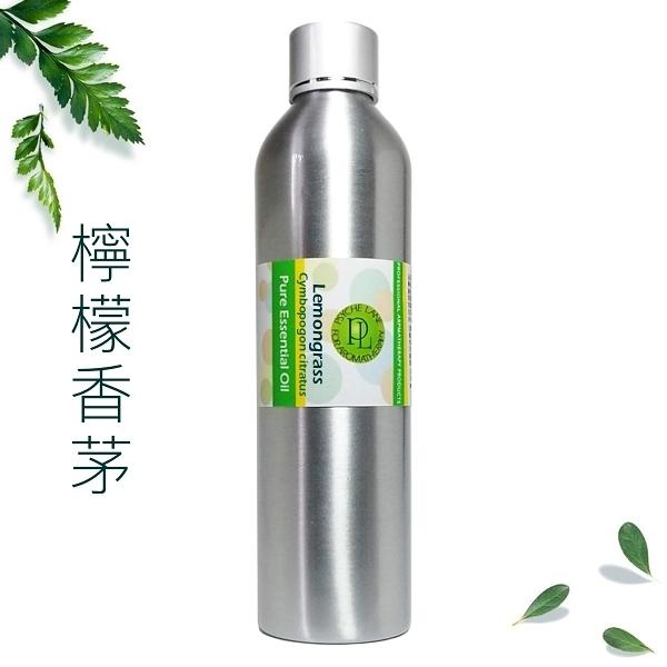 PL 檸檬香茅純精油 250ml。Lemongrass