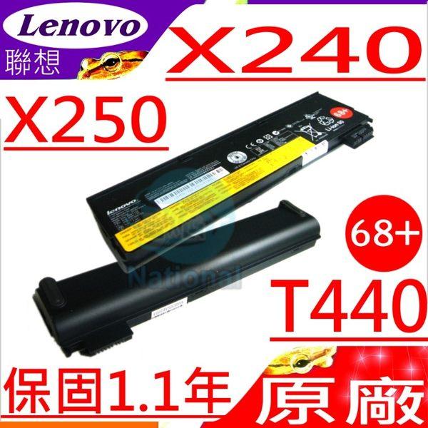 LENOVO X240 電池(原廠6芯)-聯想 X240S,T440,T440S7電池,X250,X270,K2450,L460,L470, 68+,45n1133,45n1124