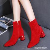結婚鞋子女孕婦粗跟短靴紅色高跟新娘紅鞋韓版敬酒鞋  探索先鋒