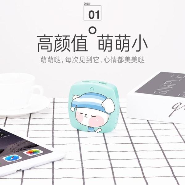 行動電源20000毫安大容量女生可愛卡通vivo蘋果oppo華為MIUI手機通用便攜迷你小巧超薄 至簡元素