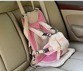 簡易嬰兒童安全座椅車載便攜式兒童坐墊汽車安全固定器餐椅0-4歲 卡布奇诺igo