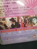 挖寶二手片-D85-正版DVD-電影【最後大法師】-派翠克法比安 艾絮莉貝爾 路易絲賀森(直購價)