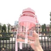 運動水壺 大容量水杯女可愛夏天運動學生隨手太空杯【免運直出】