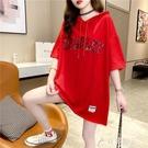 連帽T恤連帽短袖t恤女夏季新款韓版寬鬆大碼中長款亮片字母學生上衣女 快速出貨