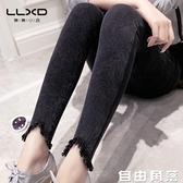 黑色打底褲女2020新款韓版高腰緊身百搭外穿毛邊個性九分褲 自由角落