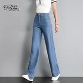 天絲牛仔褲女夏季新品直筒闊腿褲高腰寬鬆長褲超薄冰絲九分褲 童趣屋