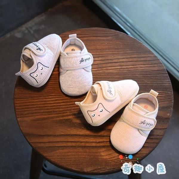 學步鞋春秋男女寶寶鞋子軟底布鞋【奇趣小屋】