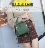 款潮韓版百搭斜背包單肩包女包時尚簡約手提包女小包color shop