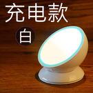 台燈 充電led家用光控聲控檯燈臥室床頭小夜燈泡過道樓道衣櫃人體感應 2色