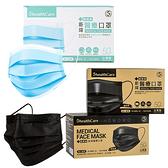 鉅瑋 醫療口罩 (50片/盒) 雙鋼印醫療級口罩 台灣製造 成人醫用口罩 0273 藍色 黑色