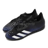 【海外限定】adidas 足球鞋 Predator Freak .4 TF 藍 黑 白 水滴 愛迪達 男鞋 【ACS】 FY0634