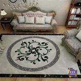 地毯 中歐式客廳地毯茶几墊沙發臥室滿鋪房間家用床邊現代簡約大理石紋T 多色【快速出貨】