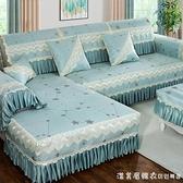 沙發墊夏季涼席墊冰絲防滑藤席客廳組合坐墊竹涼墊夏天款沙發套罩 NMS漾美眉韓衣