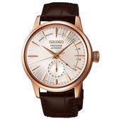 【萬年鐘錶】SEIKO PRESAGE 精工4R57 機械 男錶 日期 銀錶面 玫瑰金殼 咖啡皮帶 SSA346J1 (4R57-00E0P)