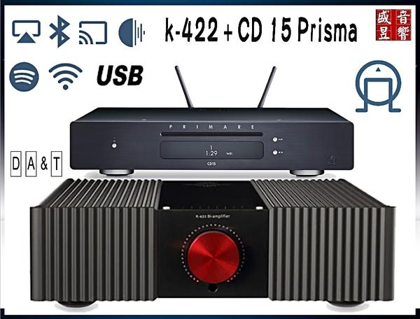 瑞典 Primare CD15 Prisma CD串流播放機 + 台灣 DA&T K-422 數位綜合擴大機