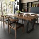 餐桌 北歐長方形現代簡約餐桌椅組合飯桌復...