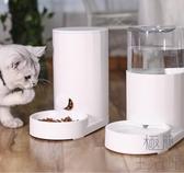 貓碗貓食盆自動喂食器貓碗自動飲水器防打翻【極簡生活】