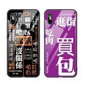 小米8手機殼小米8se文字佛系仙女個性男潮【奈良優品】