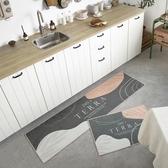 廚房地墊 防油防水家用定制門口吸水吸油耐臟墊子腳墊長條防滑地毯【