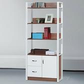 【水晶晶家具/傢俱首選】CX1483-2 T-31白色80公分書架