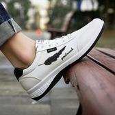 小白鞋男士透氣休閒鞋韓版百搭運動鞋防滑板鞋男鞋子 深藏blue
