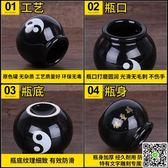 拔罐器 五行能量陶瓷火罐家用拔罐器28罐套裝吸濕養生火罐美容院專用全套 MKS薇薇