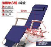 睡椅子折疊床單人行軍床簡易辦公室夏天涼躺椅午休床椅午睡床【618又一發好康八九折】