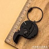多功能拆快遞小刀鑰匙扣組合螺絲刀工具汽車鏈戶外男士隨身小掛飾 科炫數位