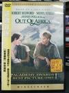 挖寶二手片-0B07-266-正版DVD-電影【遠離非洲】--勞勃瑞福 梅莉史翠普(直購價)