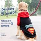 金毛薩摩耶大狗狗冬季衣服中型大型犬拉布拉多邊牧兩腳保暖衛衣潮(2XL)