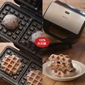 米凡歐斯家用全自動多功能三明治機早餐機帕尼尼機三文治華夫餅機 NMS 220V小明同學