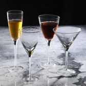 日式錘紋玻璃杯紅酒杯葡萄酒杯氣泡杯高腳杯雞尾酒杯香檳杯 亞斯藍