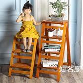 梯子實木梯凳家用折疊梯子省空間多 加厚梯椅兩用室內登高三步台階T 3 色
