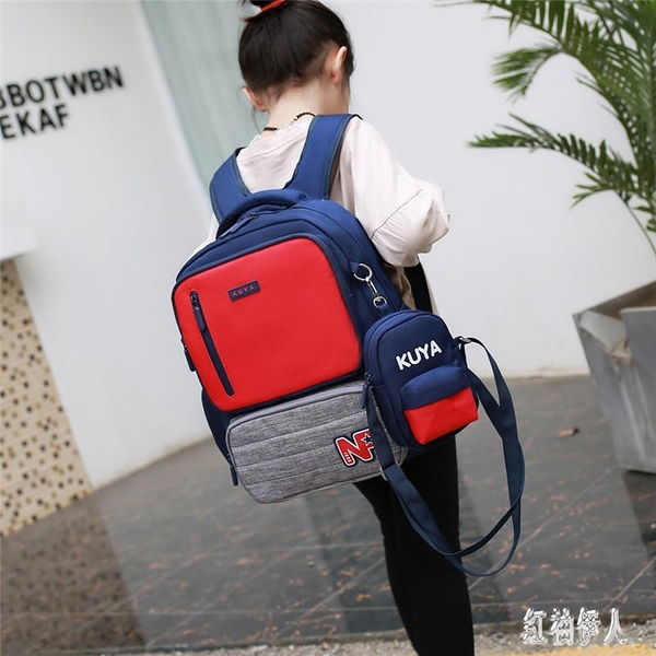 小學生書包1-3-4-6年級男童女孩雙肩背包兒童8-10-12周歲書包 PA8005『紅袖伊人』