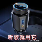 車載MP3播放器藍芽接收器汽車音響多功能萬能通用型usb充電器 樂活生活館