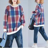 衛衣【R30】FEELNET中大尺碼女裝冬裝寬松加絨格子衛衣 均碼