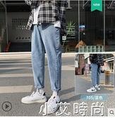 牛仔褲男士寬松直筒2021年新款春秋季潮牌休閒九分長褲子夏季男CM 小艾新品